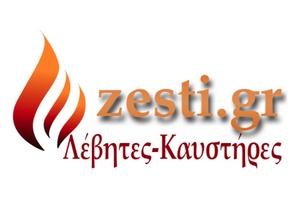 zesti.gr