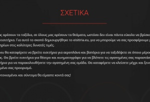 www.eisitiria.eu